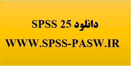 دانلود spss25